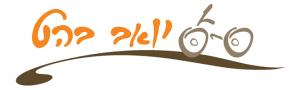 Bahat_Logo