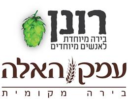 Ronen_Logo